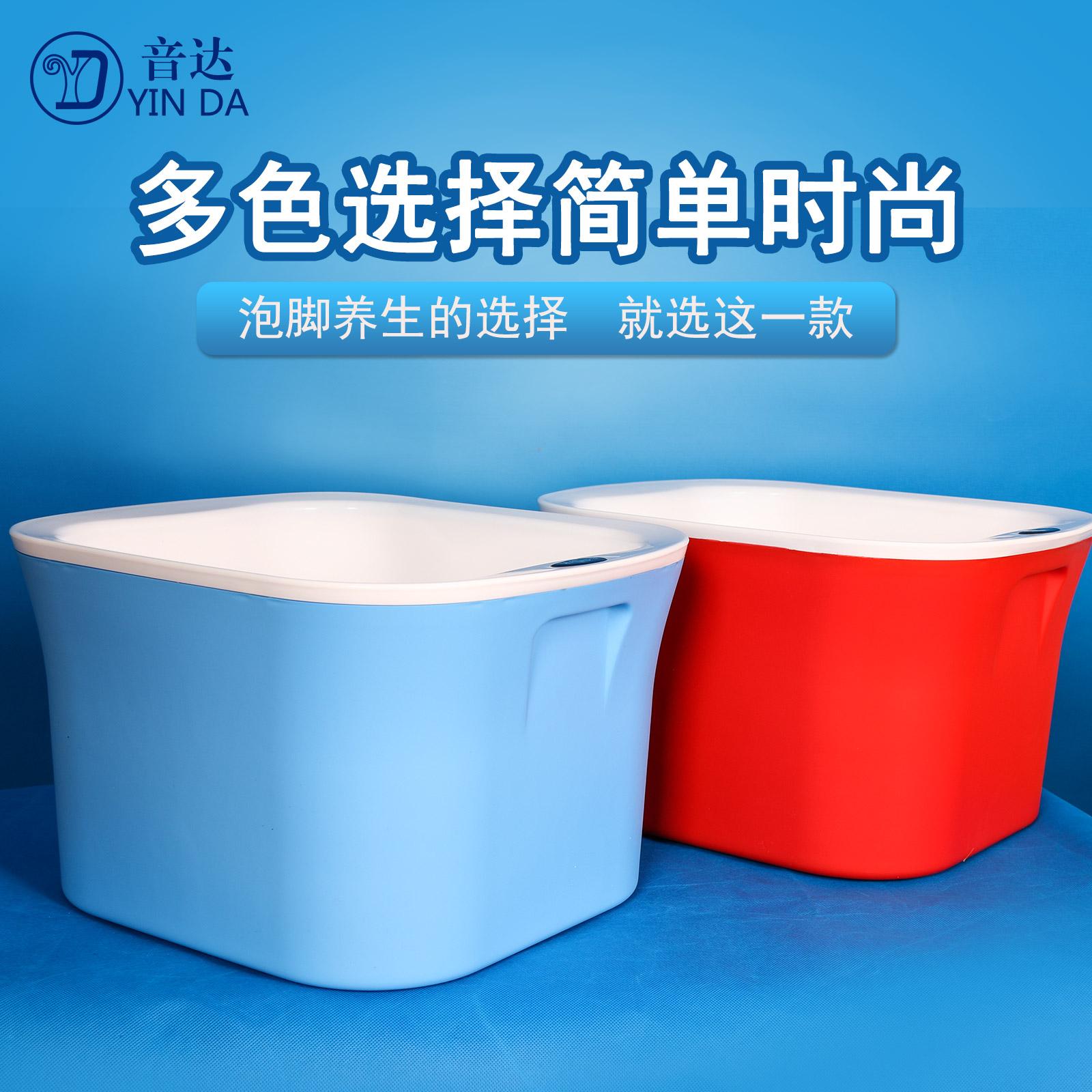 方形泡脚桶轻便塑料足浴盆保温泡脚盆家用带盖加厚洗脚盆按摩省水