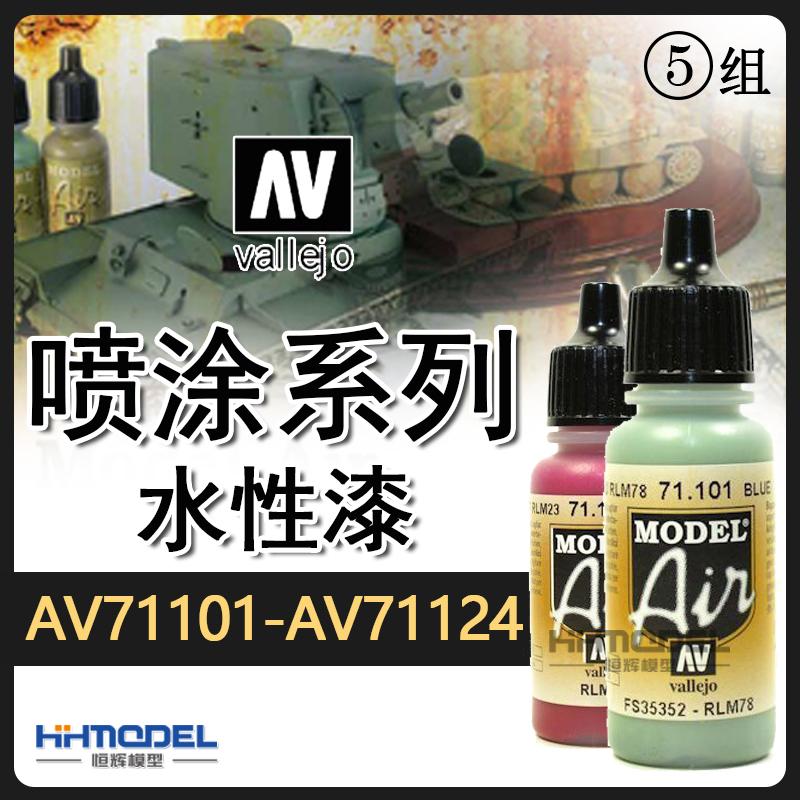 Химические средства для защиты дома Артикул 35424870878