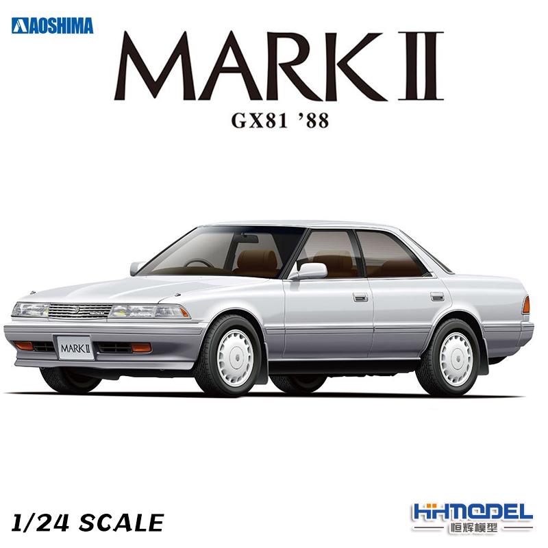 恒辉 青岛社 05484 1/24丰田GX81 MARK2 2.0Grande TWINCAM24'88