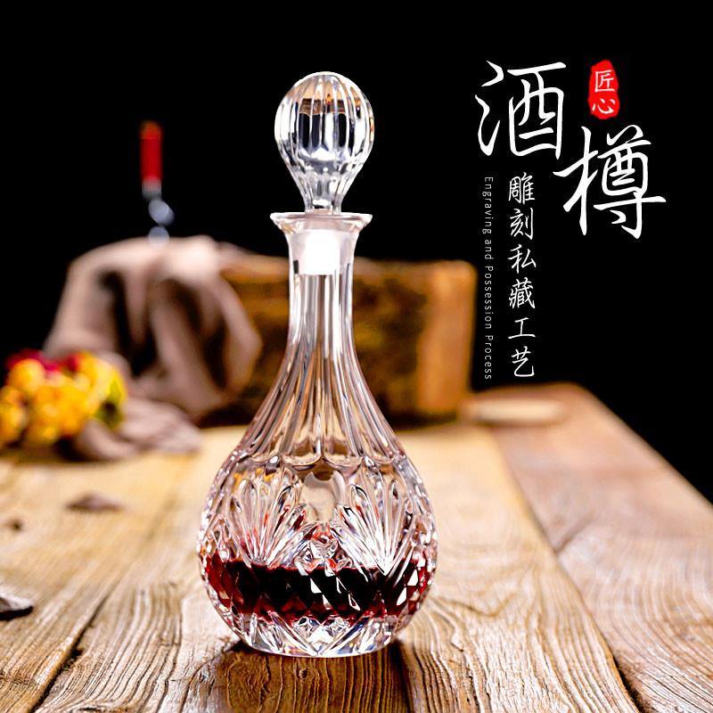 欧式密封带盖醒酒器分酒器红酒瓶洋酒瓶家用水晶玻璃酒壶酒具酒樽