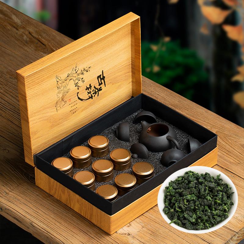 端午节送人高档礼品铁观音茶叶礼盒装新茶送礼佳品带茶具礼品礼物