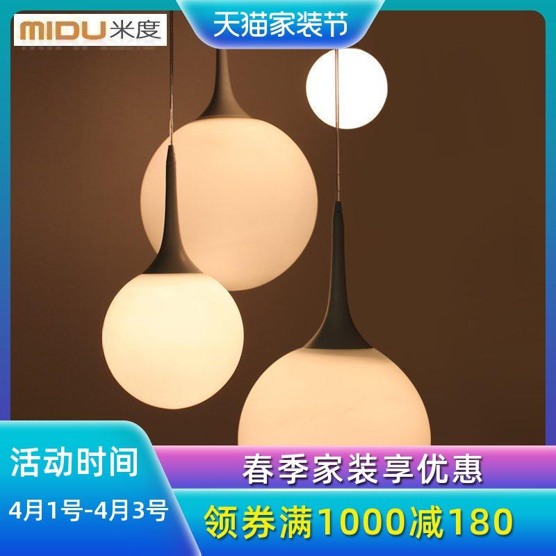 北歐創意個性簡約現代客廳臥室玻璃圓球形三頭餐廳燈樓梯燈長吊燈