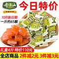 齐云山南酸枣糕2000g散称4斤礼盒装江西赣州特产孕妇休闲零食小吃