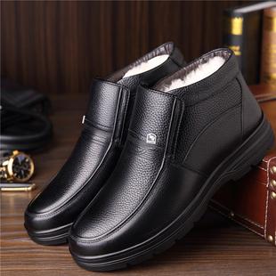 秋冬季男士皮靴子棉鞋男毛靴真皮头层牛皮加绒加厚保暖高帮爸爸鞋品牌