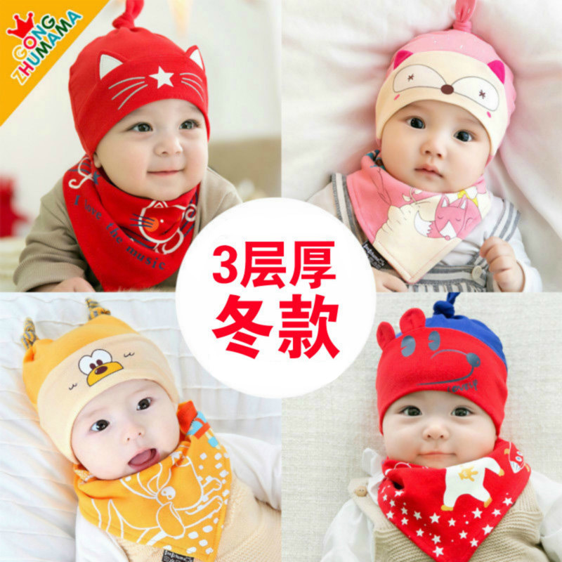 0-3-6-12 months baby hat spring and autumn full moon hat baby cap men and women fall and winter cotton newborn fetal hat