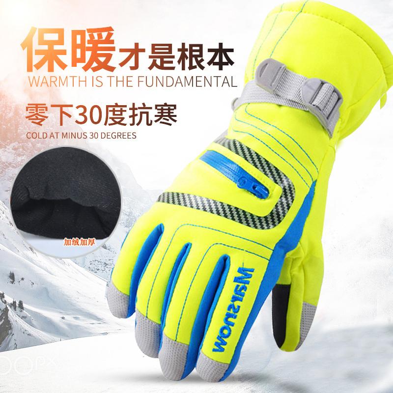 На открытом воздухе теплый перчатки бег мужчина движение утолщённый полностью палец зима восхождение ветролом катание на лыжах водонепроницаемый женщина рыбалка шерсть