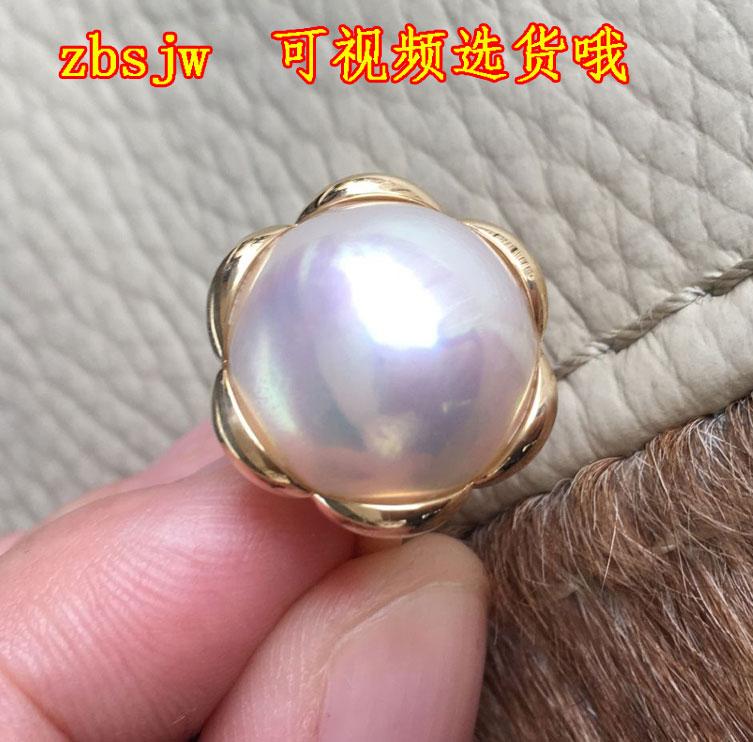 两用款天然日本马贝珍珠戒指+吊坠白透粉光镜面光15-16mm超大珠子