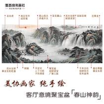 書畫四尺橫幅九鯉魚手繪純手工花鳥畫背景墻客廳中國風裝飾畫國畫