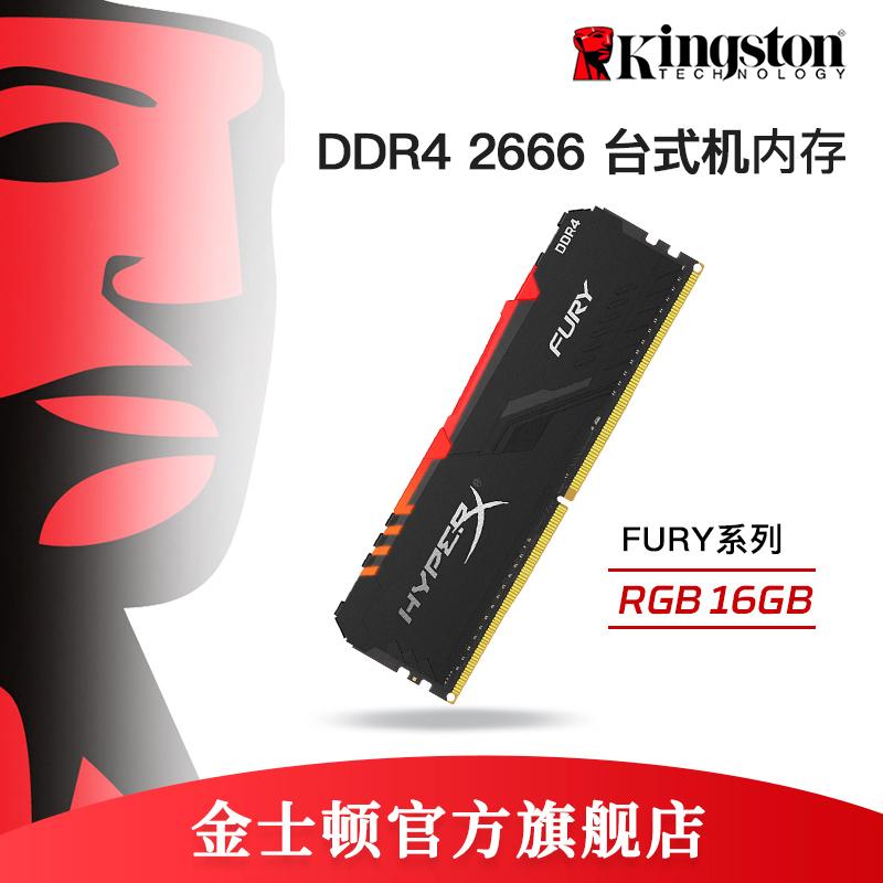 Оперативная память Артикул 602455695182