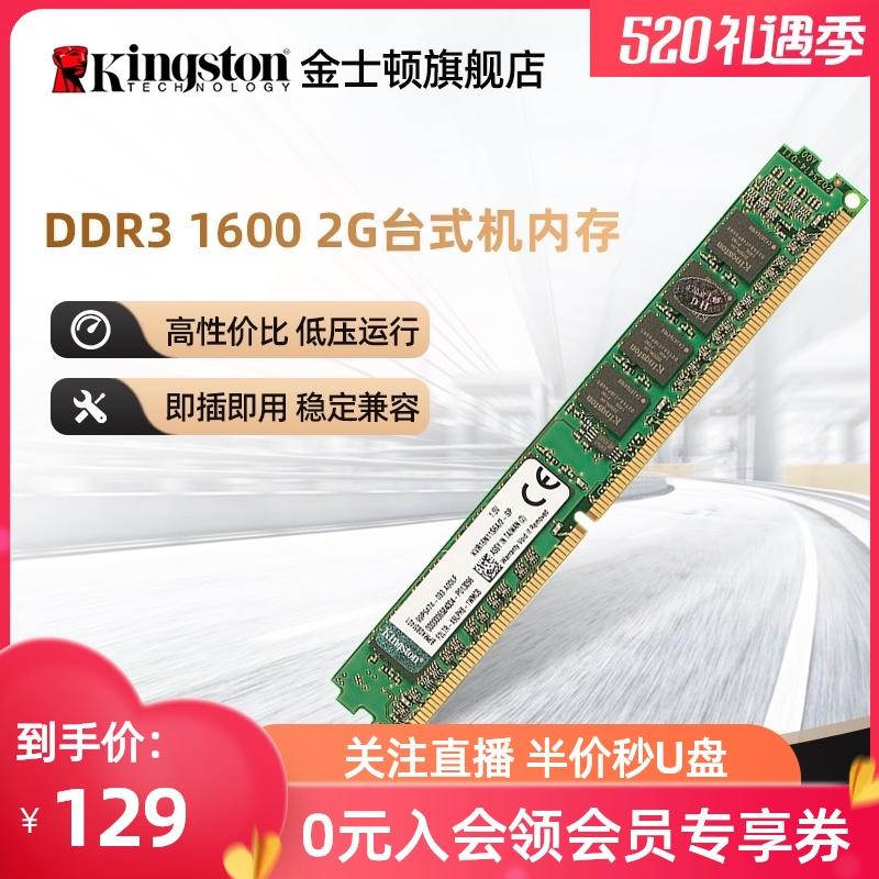 Оперативная память Артикул 40403629004