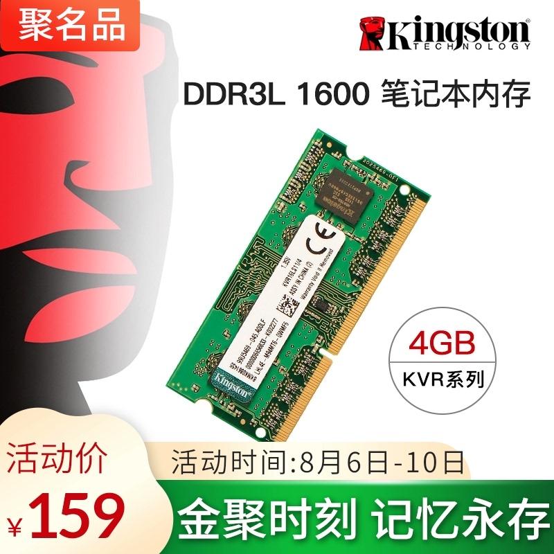 Оперативная память для ноутбуков Артикул 19207784634