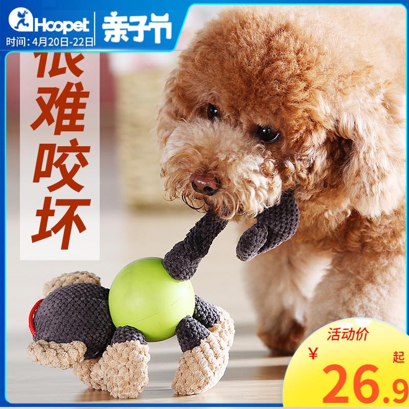狗狗玩具小狗磨牙耐咬发声泰迪柯基幼犬玩具球解闷神器宠物用品