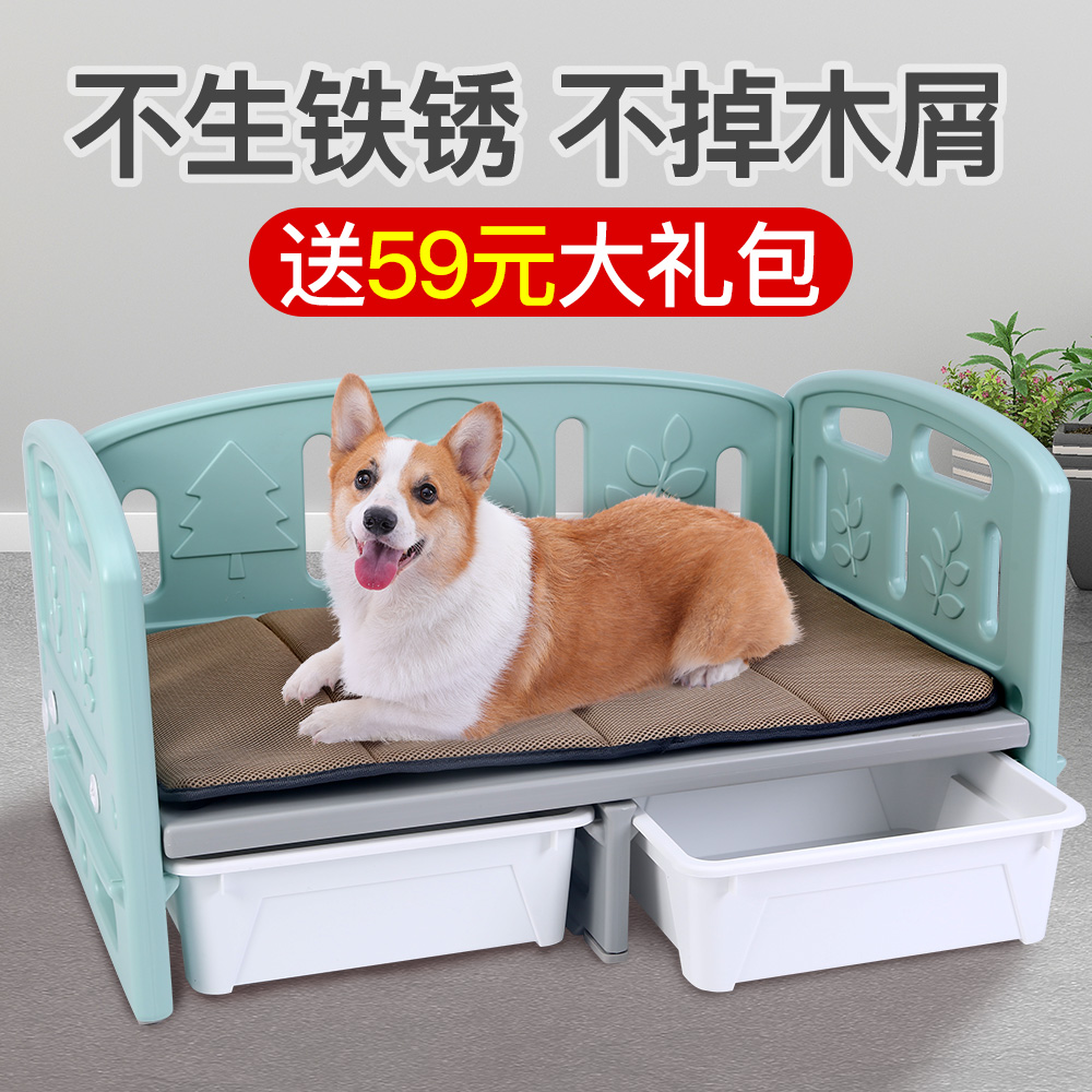 狗狗猫咪离地行军床夏季法斗柯基小型犬狗窝夏天沙发围栏宠物用品