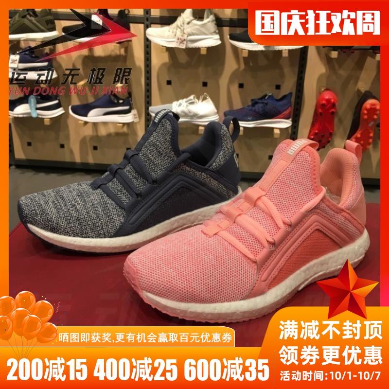 11-06新券正品puma nrgy爆米花运动跑步鞋女鞋