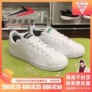 正品阿迪达斯NEO男鞋2019夏新款皮质小白鞋休闲板鞋 F99251 99252