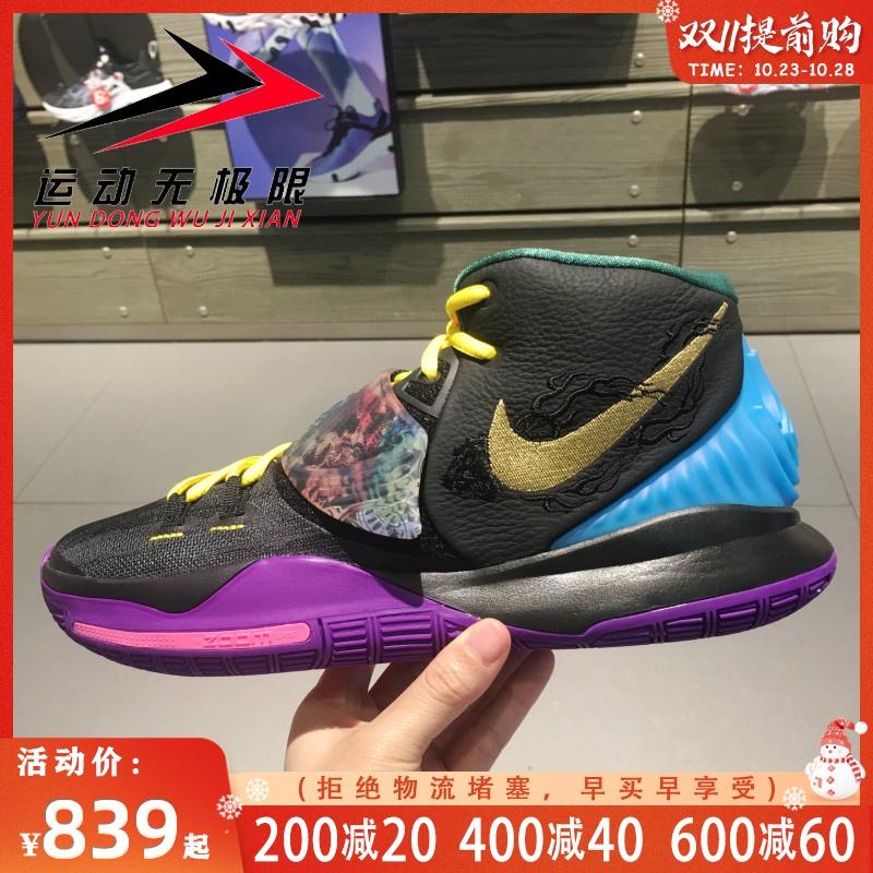 耐克男鞋2020春新款欧文6中国年CNY运动实战缓震篮球鞋CD5029-001