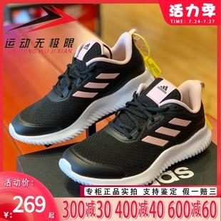 阿迪达斯女鞋2021秋新款阿尔法小椰子鞋运动休闲缓震跑步鞋GZ3460