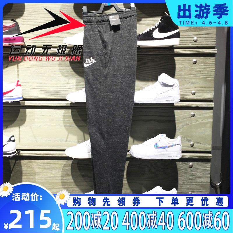 正品耐克女裤2021夏季新款透气收口小脚裤运动休闲长裤CJ1795-010