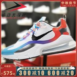 耐克男鞋2020冬季AIR MAX 270气垫电玩像素运动跑步鞋 DC0833-101