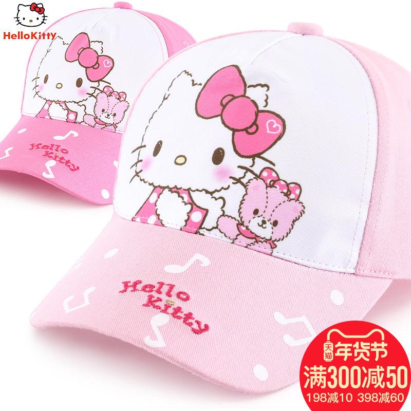 凯蒂猫儿童帽子春棒球帽女童遮阳防晒太阳可爱幼儿小孩宝宝鸭舌帽