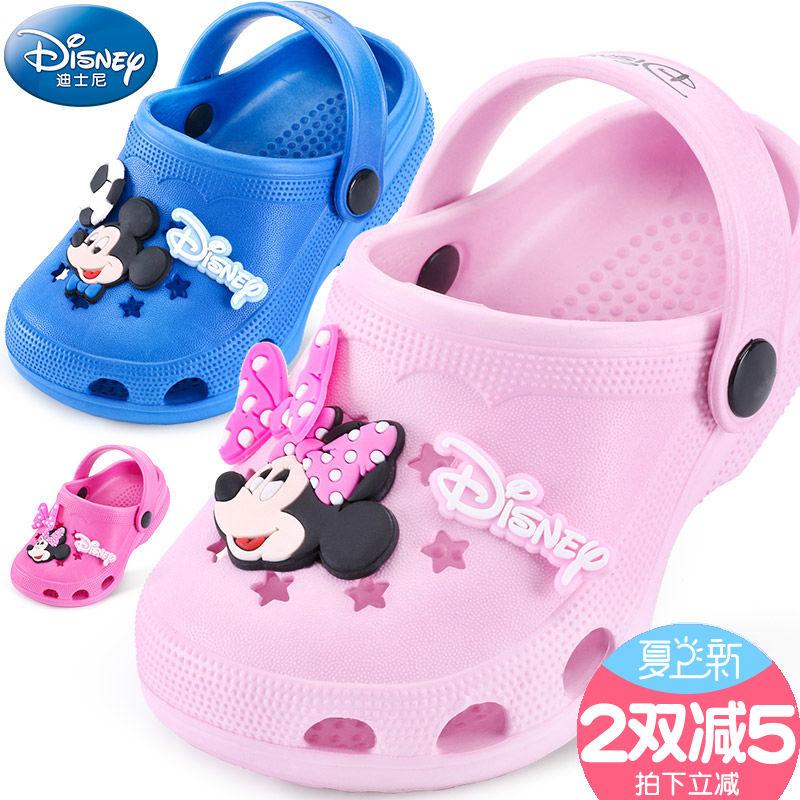 迪士尼儿童凉拖鞋夏新男童女童鞋宝宝洞洞鞋小孩防滑沙滩鞋家居鞋