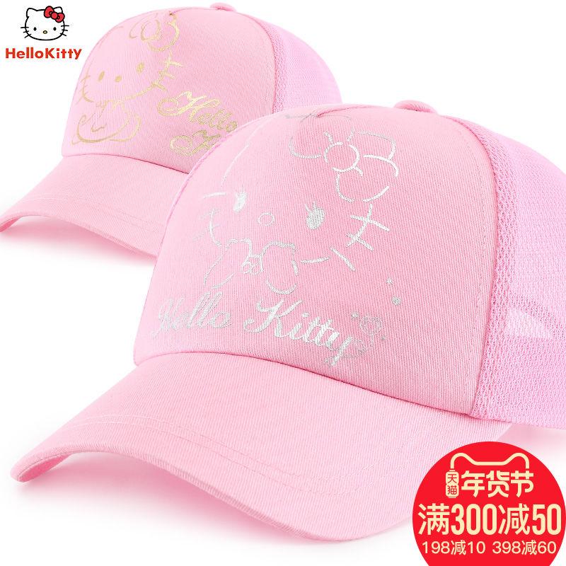 凯蒂猫儿童帽子夏网眼棒球帽女童遮阳防晒小孩幼儿宝宝太阳鸭舌帽