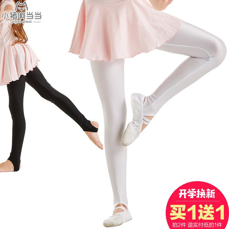 儿童舞蹈袜女童白色打底裤袜纯棉宝宝踩脚裤可外穿专业练功抗起球