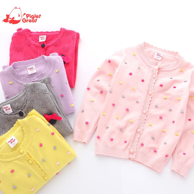 兒童毛衣開衫精梳棉寶寶長袖線衫 2016秋裝 中小女 針織衫