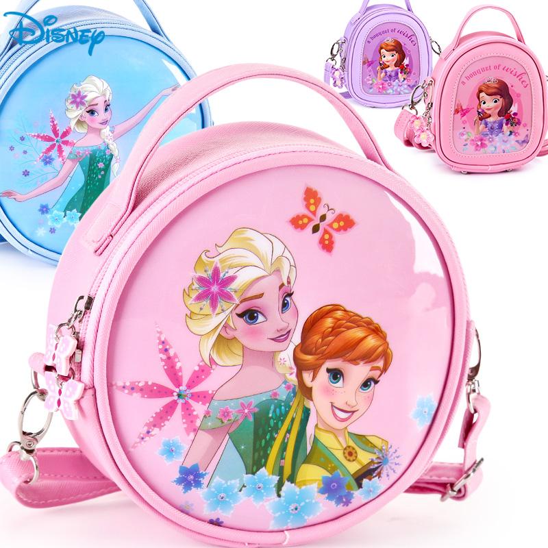兒童包包女童斜挎包 迪士尼小公主蘇菲亞韓 單肩小女孩手提包