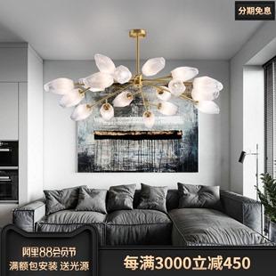 轻奢全铜吊灯客厅灯现代简约大气创意餐厅水晶网红卧室灯北欧灯具品牌