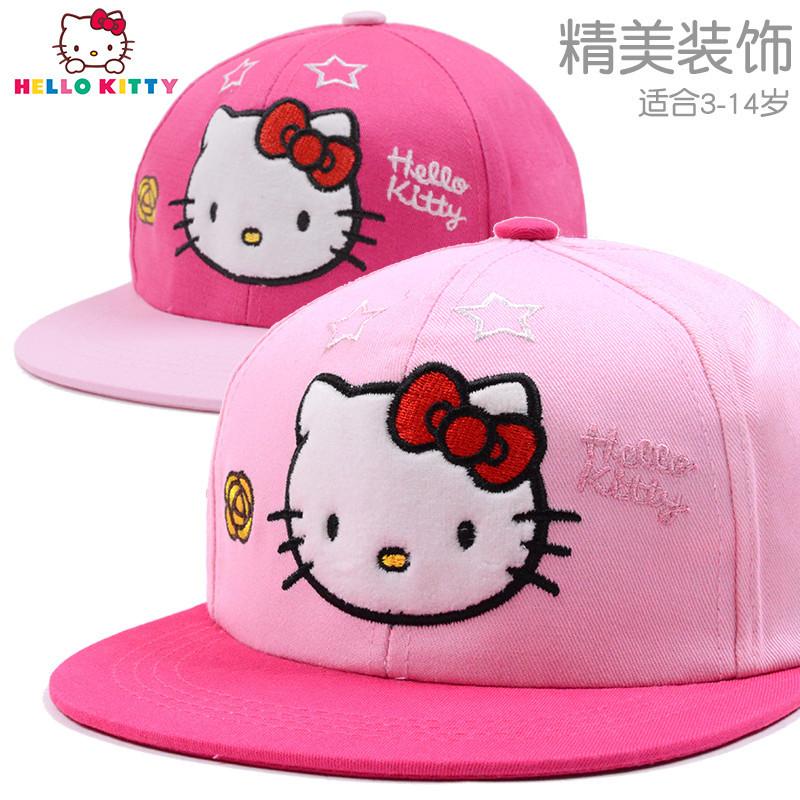 HelloKitty凯蒂猫儿童棒球帽女童出游休闲帽子幼儿宝宝可爱平檐帽