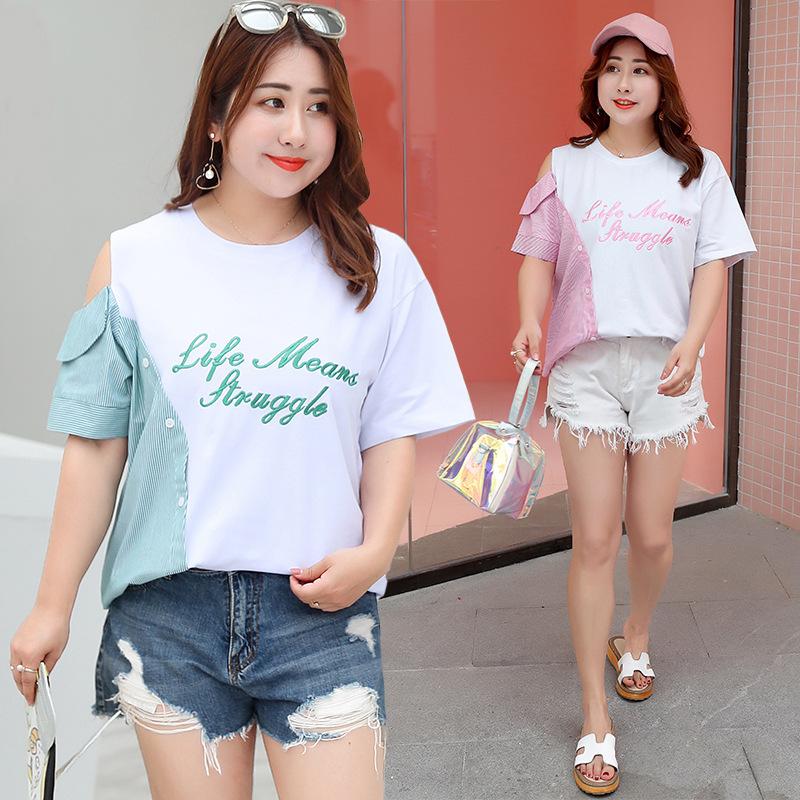 韩版都市休闲棉胖mm女式T恤200斤胖妹妹xxxxl加肥加大大码女装S