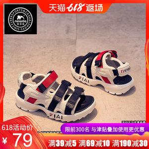 智慧象儿童凉鞋男童鞋子韩版防滑软底中大童小孩男孩2019夏季新款