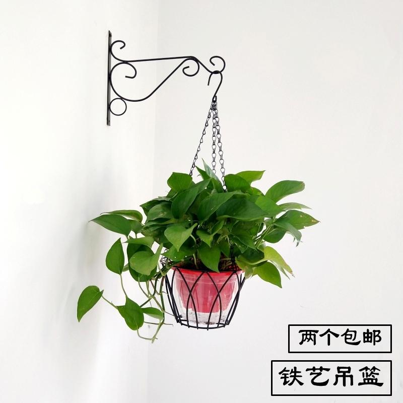 铁艺花盆架悬挂式花盆吊架吊篮壁挂支架阳台垂吊绿萝吊兰花盆挂架
