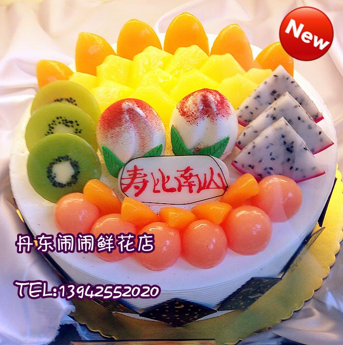 【好利来】丹东本地同城订好利来生日祝寿蛋糕/东港凤城宽甸蛋糕