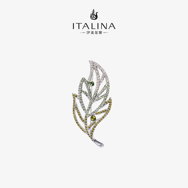 Italena gem inlaid Brooch Leaf Brooch female design sense ruilifeng high-grade accessories pin