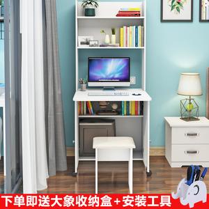 小户型书桌书架组合电脑台式桌家用学生写字桌书柜书桌一体可折叠