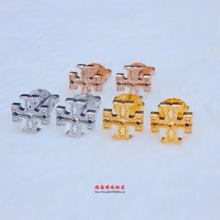 黄金色の白金色のバラゴールドシンプルで美しい個性秀気の三色ピアス95号