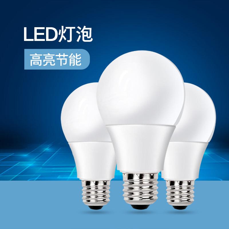 爱耐特超亮led e27螺口节能灯泡质量可靠吗