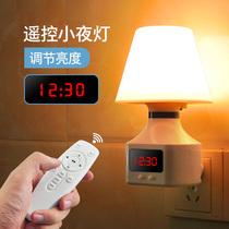 小夜灯卧室床头婴儿喂奶睡眠护眼儿童智能感应蓝牙无线充电式台灯