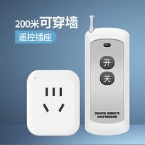 螺口型E27單路遙控燈頭燈座電燈遙控器220V河森無線燈具遙控開關