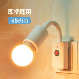 家用E27螺口灯座带插头插座式万向节能灯口开关灯头座转换小夜灯图片