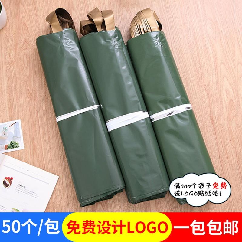 订做加厚服装店袋子批发包邮塑料袋手提定制logo大号礼品袋手提袋