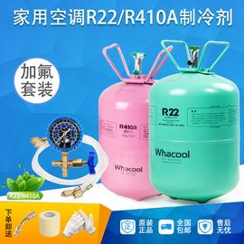 巨化R22制冷剂家用空调加氟工具套装加氟管加液表雪种冷媒氟利昂