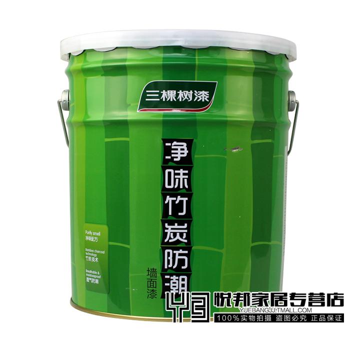 三棵樹 淨味竹炭防潮 乳膠漆 內牆漆 牆麵漆 牆漆 油漆 塗料 20KG