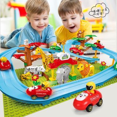 五星环岛跑道儿童积木拼装玩具益智力多功能大颗粒开发滑翔轨道车