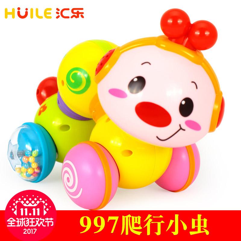 Отдел музыки игрушка 997 ползучий небольшой насекомое младенец младенец школа ползучий головоломка обучения в раннем возрасте ребенок ползучий игрушка 0-1 лет