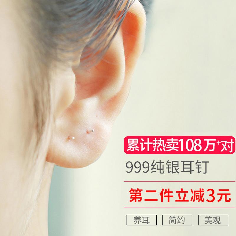 银耳钉999纯银女2019新款潮养耳棒耳棍男养耳洞简约小巧耳饰耳环
