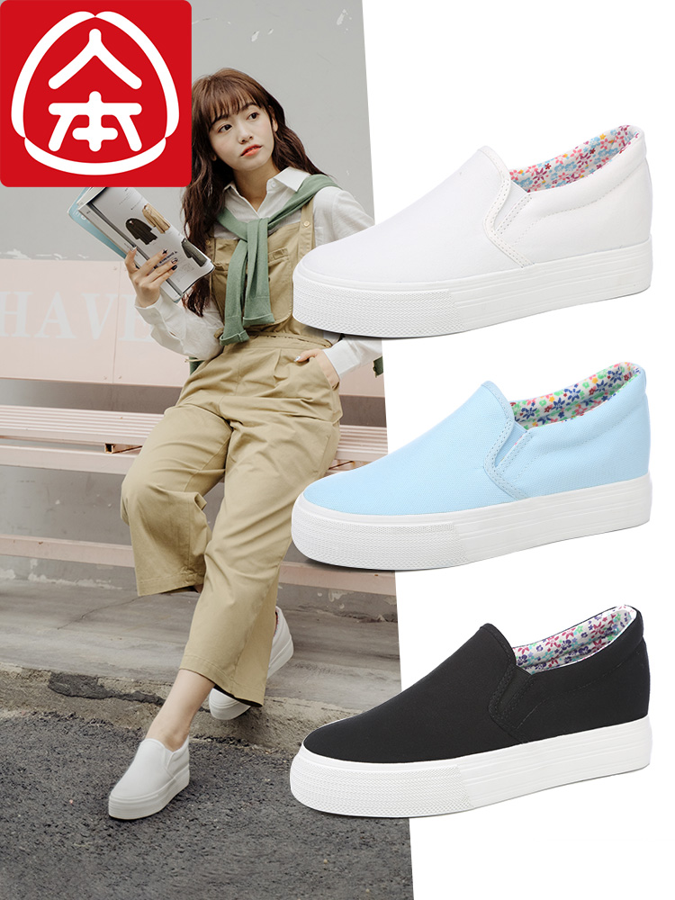 Man this canvas shoes women Spring within the increased small white shoes muffin thick bottom all-purpose loafer shoes women a lazy shoes