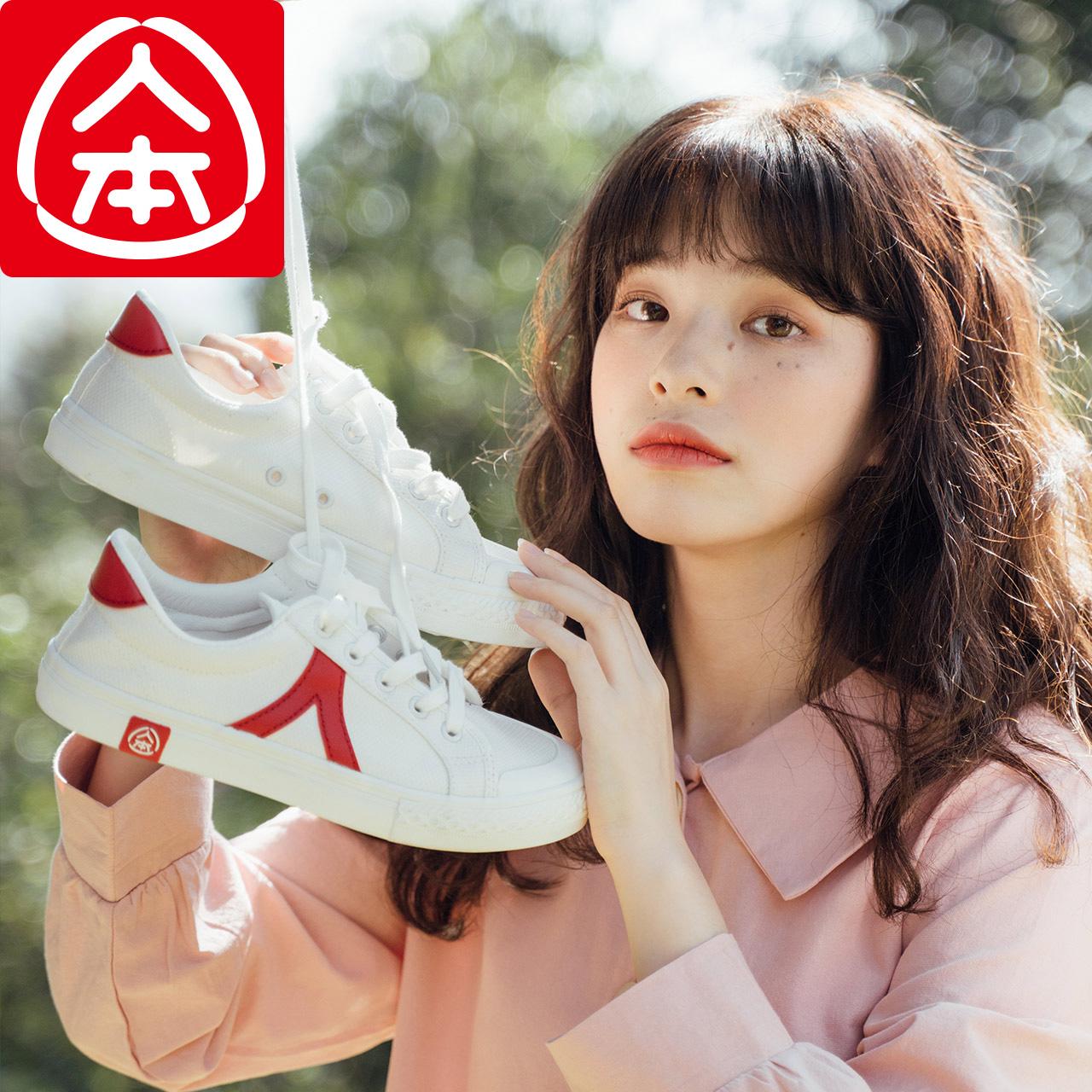 人本2021春季高帮帆布鞋拼接原宿风板鞋新款百搭学生涂鸦休闲女鞋